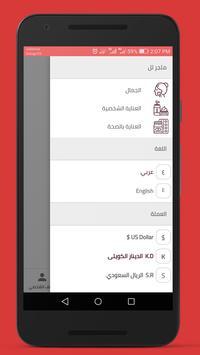 Offers&Only screenshot 3
