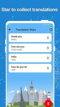 Translate 截圖 4