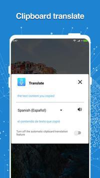 Translate 截圖 5