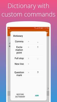SpeechTexter - 音声入力 スクリーンショット 1