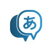 Speedhi icon