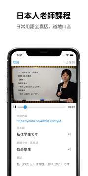 Speedhi screenshot 1