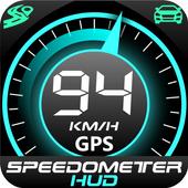 GPS 속도계 HUD 디지털 디스플레이 아이콘