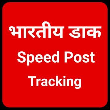 Speed Post Tracker , Info poster
