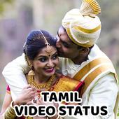Tamil Video status icon