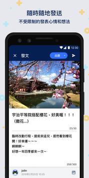 StreetCat 街貓 screenshot 1