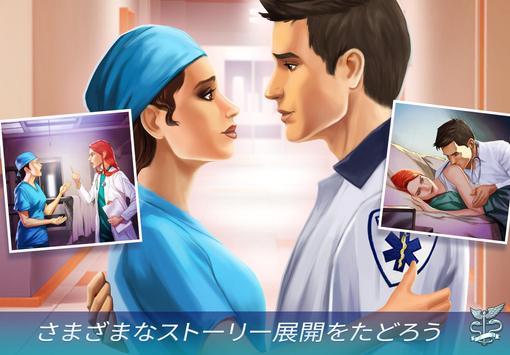 今すぐ手術:病院を建設して手術を行う スクリーンショット 3