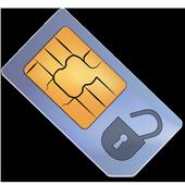 GalaxSim Unlock icon
