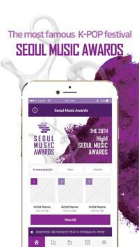 The 28th SMA official voting app for Global 截图 1