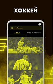Photo Mate App screenshot 2