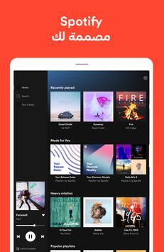 موسيقى Spotify تصوير الشاشة 8
