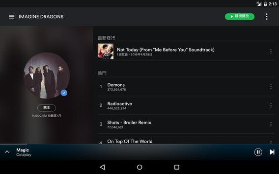 Spotify 截图 10