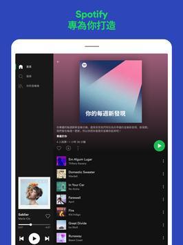 Spotify 截圖 11