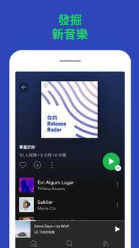 Spotify 截圖 6