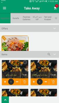SmartPan Foodbook screenshot 3