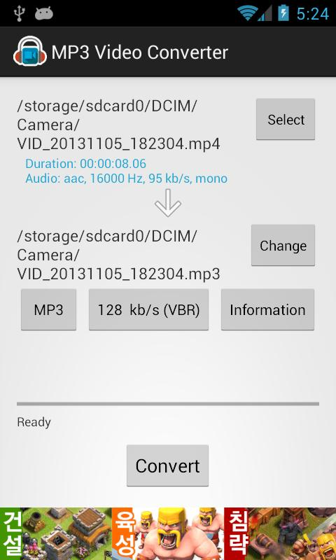 Mp3 Video Converter For Android Apk Download