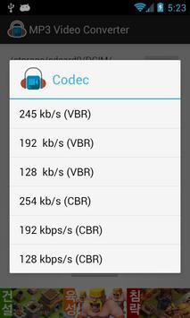 MP3 تحويل الفيديو تصوير الشاشة 1