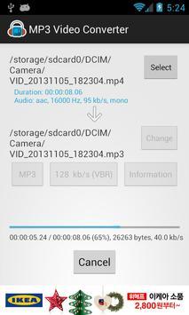 MP3 تحويل الفيديو تصوير الشاشة 3