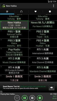 Best TW Radios screenshot 11