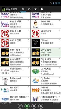 Best TW Radios screenshot 5