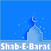 Shab-E-Barat 2019 icon