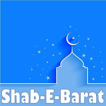 Shab-E-Barat 2019 screenshot 5