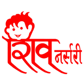 Shiv Nursery Preschool icon
