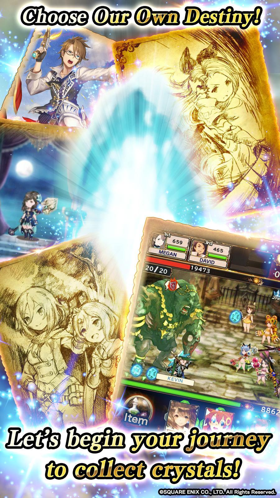 Bravely Archive for Android - APK Download