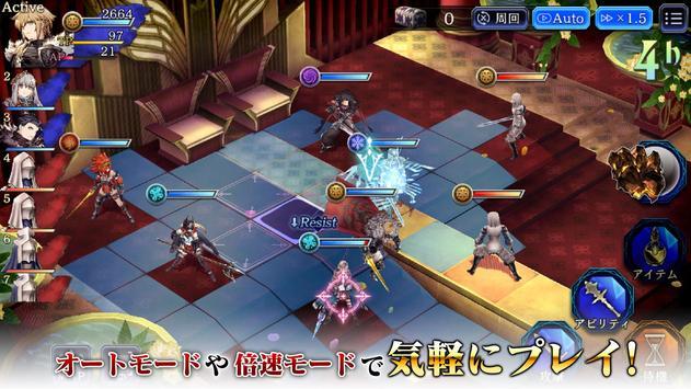 FFBE幻影戦争 screenshot 16