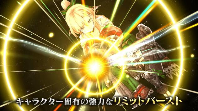 FFBE幻影戦争 スクリーンショット 1
