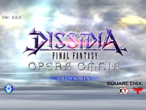 ディシディアファイナルファンタジー オペラオムニア screenshot 6