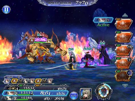 DISSIDIA FINAL FANTASY OPERA OMNIA screenshot 22