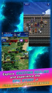 FINAL FANTASY  BRAVE EXVIUS स्क्रीनशॉट 11