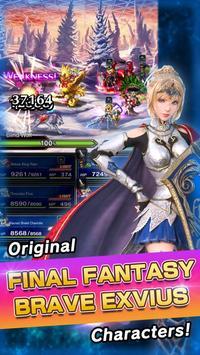 FINAL FANTASY  BRAVE EXVIUS स्क्रीनशॉट 2