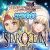 STAR OCEAN icon