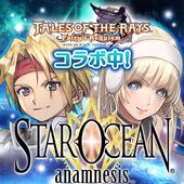 STAR OCEAN 圖標