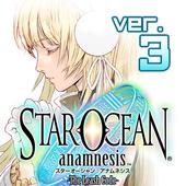 STAR OCEAN иконка