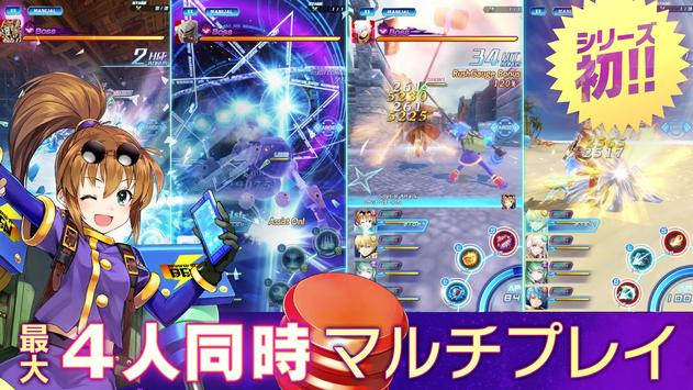 STAR OCEAN скриншот 6