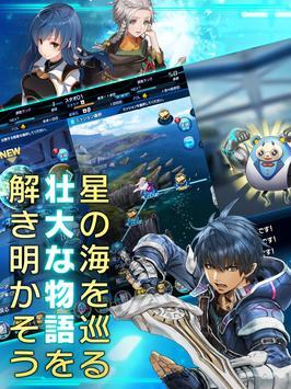 STAR OCEAN скриншот 11