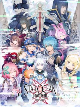 STAR OCEAN screenshot 16