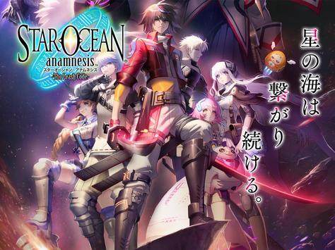 STAR OCEAN скриншот 21