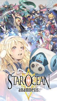 STAR OCEAN screenshot 4