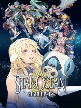 STAR OCEAN screenshot 21