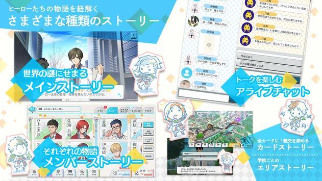 ワールドエンドヒーローズ スクリーンショット 7