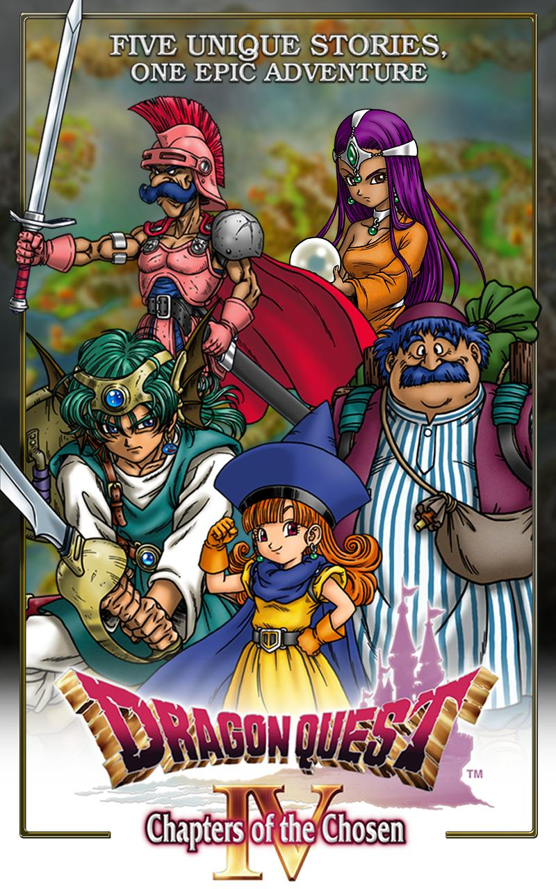 DRAGON QUEST IV for Android - APK Download