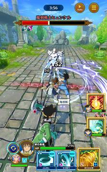 ドラゴンクエスト ダイの大冒険 -魂の絆- スクリーンショット 22