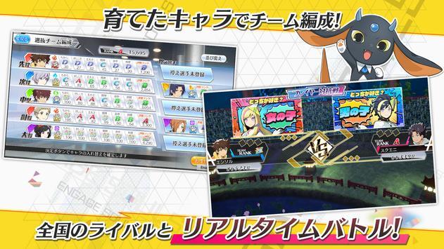 エンゲージソウルズ 【キャラ育成&オンライン対戦】 screenshot 4