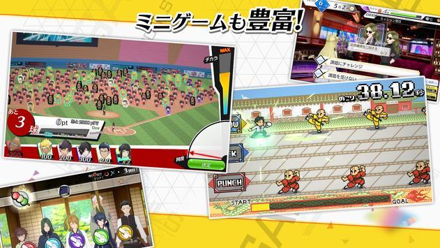 エンゲージソウルズ 【キャラ育成&オンライン対戦】 screenshot 6