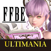 FFBE DIGITAL ULTIMANIA icon