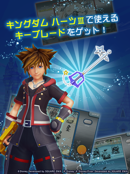 KINGDOM HEARTS Union χ[Cross] screenshot 10